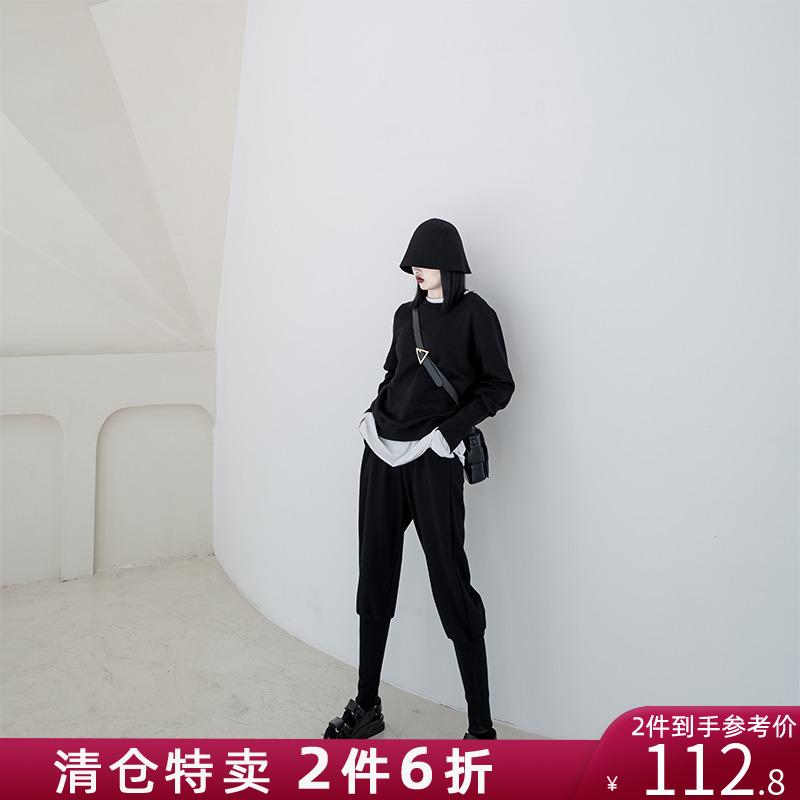 CHICSKY 原创运动风时尚套装设计感休闲螺纹袖圆领卫衣两件套女秋