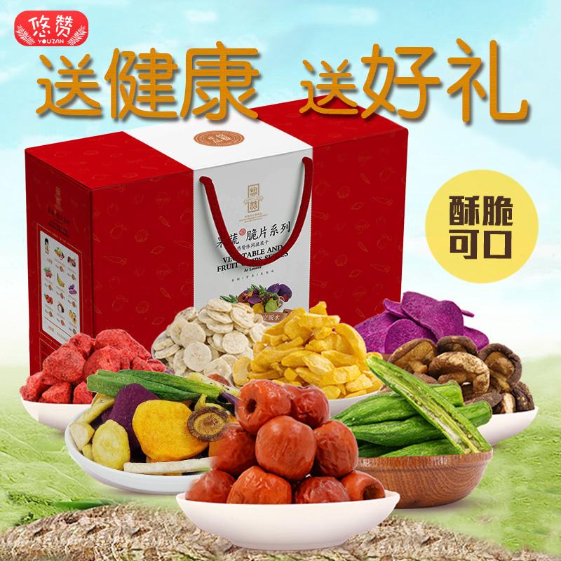 果蔬乾混合裝 綜合果蔬乾香菇脆秋葵乾蔬菜脆水果乾禮盒包裝送禮
