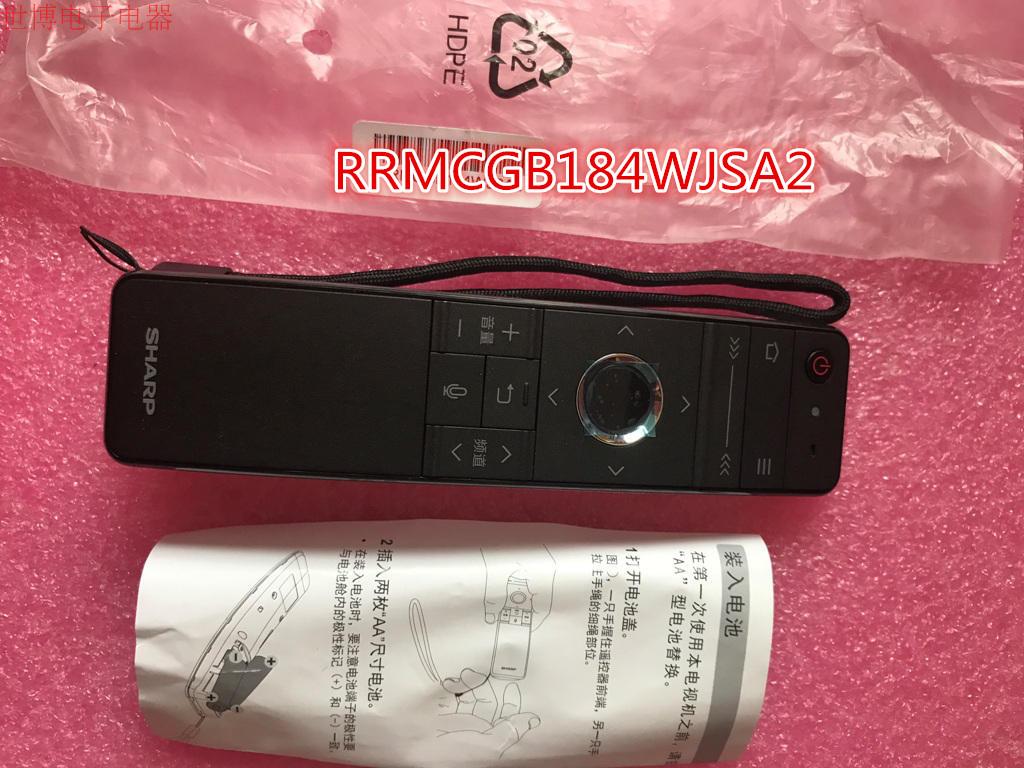 全新原装夏普液晶电视遥控器RRMCGB184WJSA2 MY83A/SU660A/SU760A