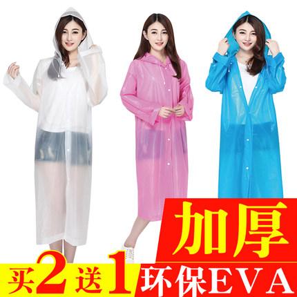非一次性雨衣女成人韩国时尚徒步男骑行透明便携防水户外登山雨披