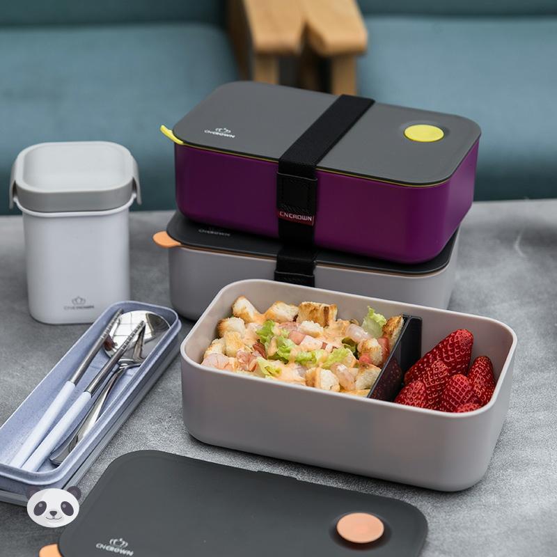 北欧日式ins科罗恩分格健身午餐盒带饭盒微波炉便当盒可上班简约