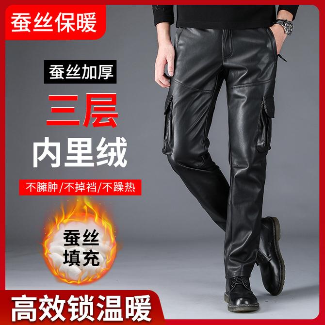 裤 款 男2020新 工装 PU摩托车宽松冲锋裤 麂皮绒防水防风加绒加厚 皮裤