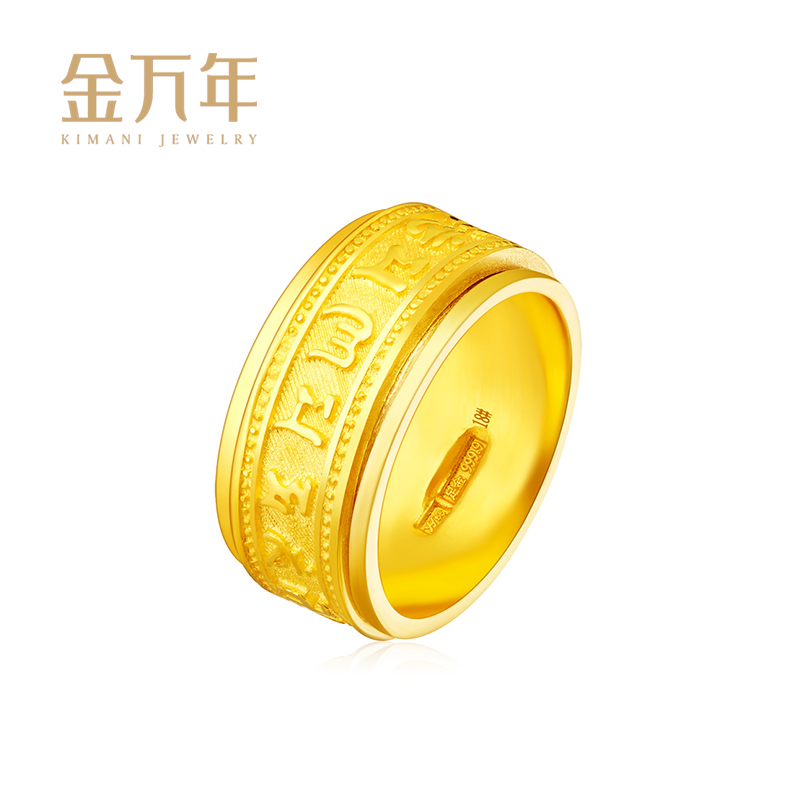 Full gold 9999 genuine mens Square Ring six words truth rotating gold ring can rotate ring boutique
