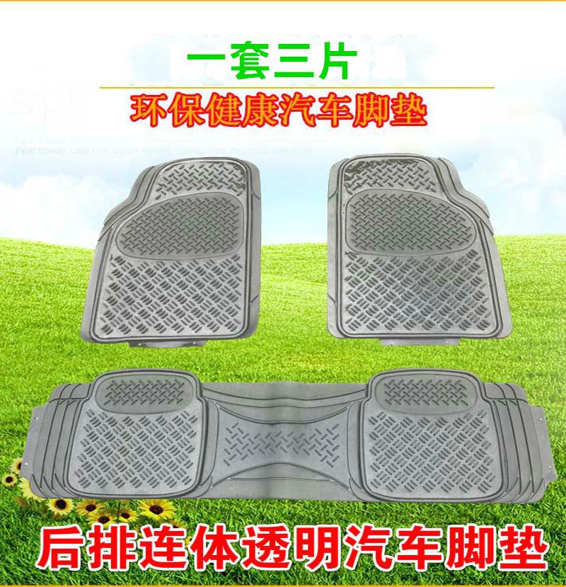 后排连体透明塑料地垫PVC乳胶硅胶防水橡胶防滑汽车脚垫