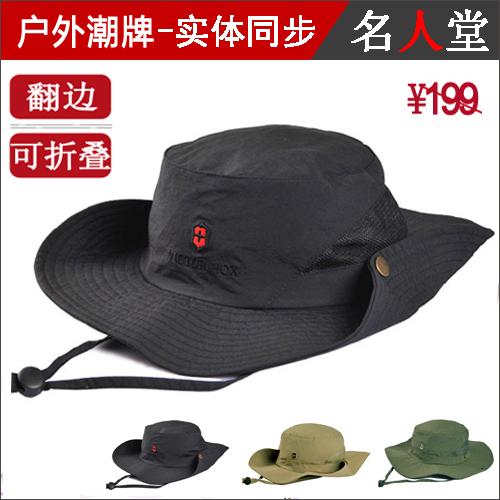 Mens Fishermans hat summer quick drying net hat saber brand foldable fishing sunscreen hat mens summer