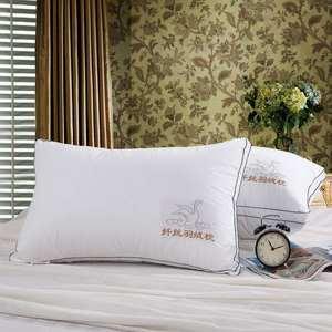 热卖 羽丝绒纤丝羽绒酒店宾馆白色枕芯枕头一对 立体可机洗水洗