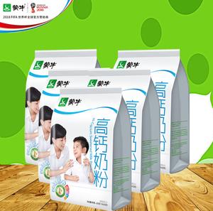 蒙牛奶粉学生女士营养早餐成人奶粉全脂高钙400g*5袋  独立小包装