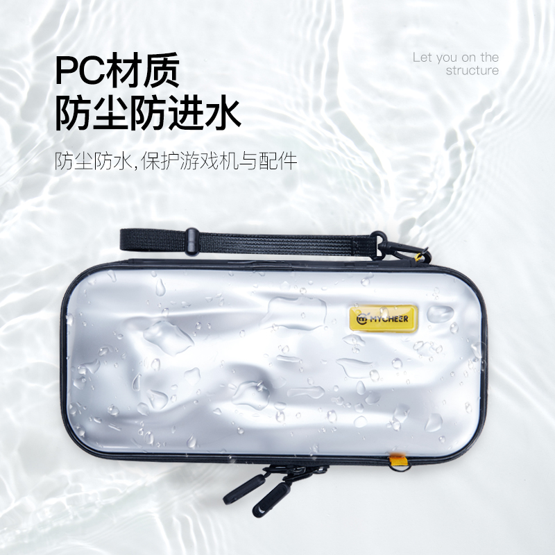 Mai Orange genuine Nintendo switch storage bag switch lite protection bag concave storage box ns game portable messenger switch bag suitcase full set of peripheral finishing protective cover