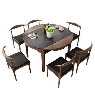 現代簡約圓形可伸縮火燒石餐桌椅組合飯桌子四方實木拉伸摺疊