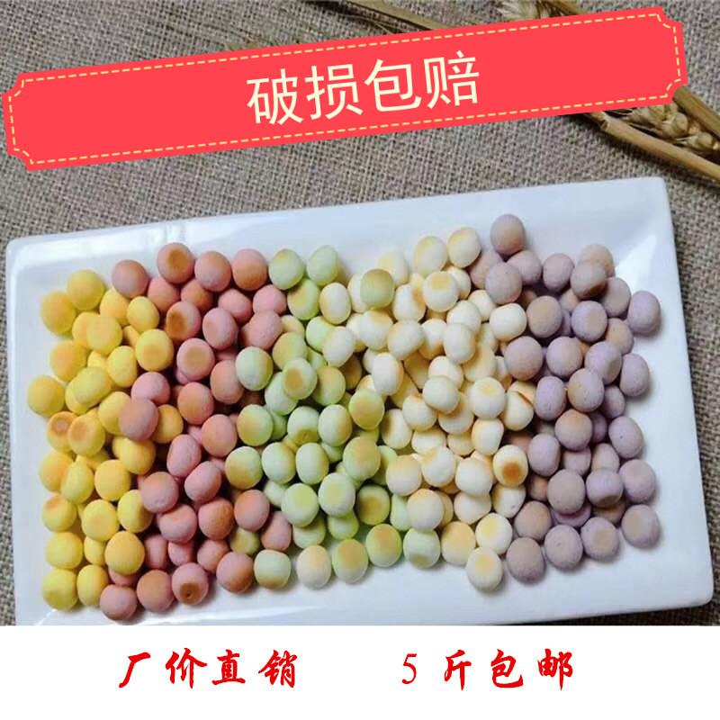 厂家直销整箱果蔬小馒头奶豆零添加彩色饼干婴儿辅食宝宝零食5斤