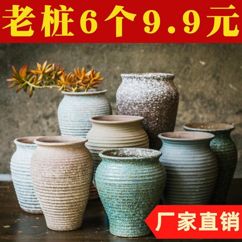 网红多肉老桩创意植物花盆陶瓷大小口径包邮清仓陶罐高款家用粗陶