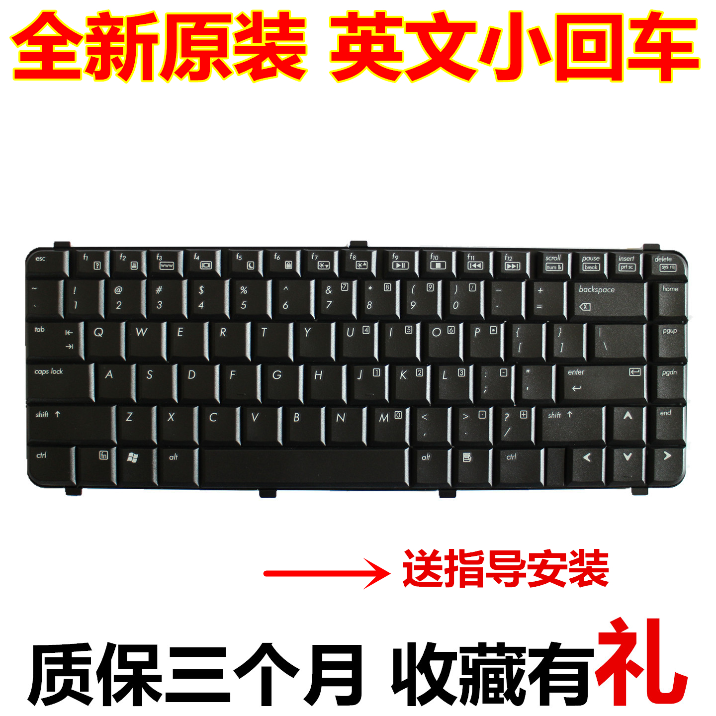惠普6530S 6531S 6535S 6730S 6735S笔记本键盘CQ511 510 515 516