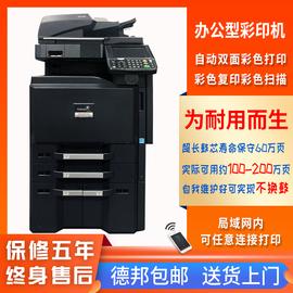 京瓷打印机3051激光a3a4打印机复印一体机彩色复印机5551大型商用