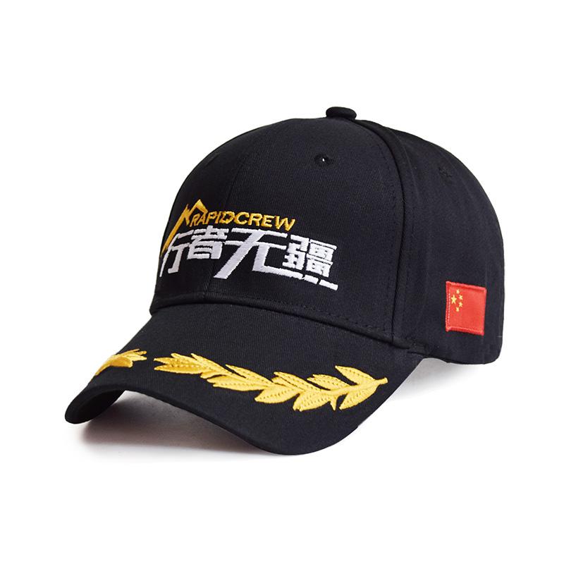 (用100元券)赛车帽行者无疆户外休闲棒球帽子