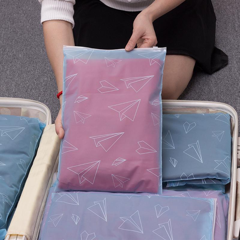 旅行收纳袋子旅游整理袋行李箱衣服密封袋打包袋分装防水透明家用