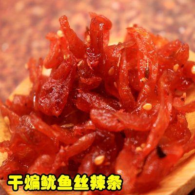 高丽系列名菜干煸鱿鱼丝 辣条休闲零食品小吃满包邮 豆制品 辣条