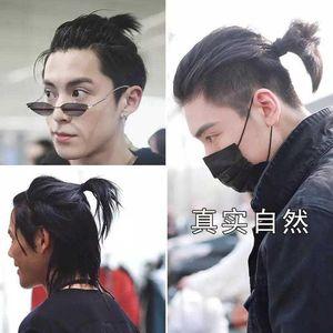 发际线假发贴男假刘海男生遮高额头假发片增发片前额头顶男士