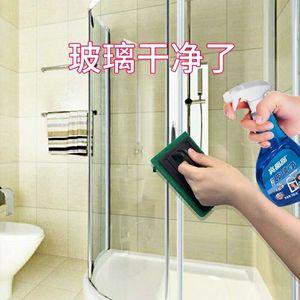 领1元券购买玻璃清洁剂强力去污浴室除垢擦玻璃水家用擦窗洗镜子窗户清洗神器