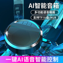 Small intelligent Bluetooth speaker ai artificial voice control Baidu assistant home mobile phone card U disk mini wireless audio outdoor portable subwoofer 3D surround high volume