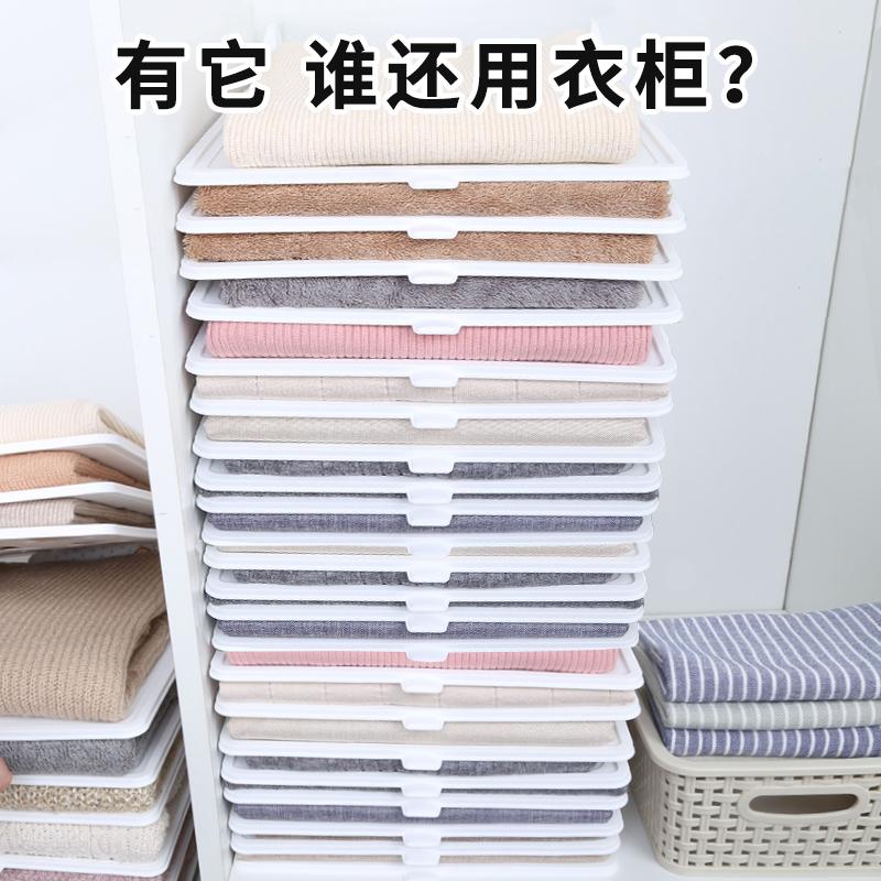 Приспособления для складывания одежды Артикул 587018620342