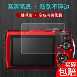 奥林巴斯TG-6相机钢化膜E-PL9相机贴膜屏幕保护膜高清贴膜防指纹钢化膜