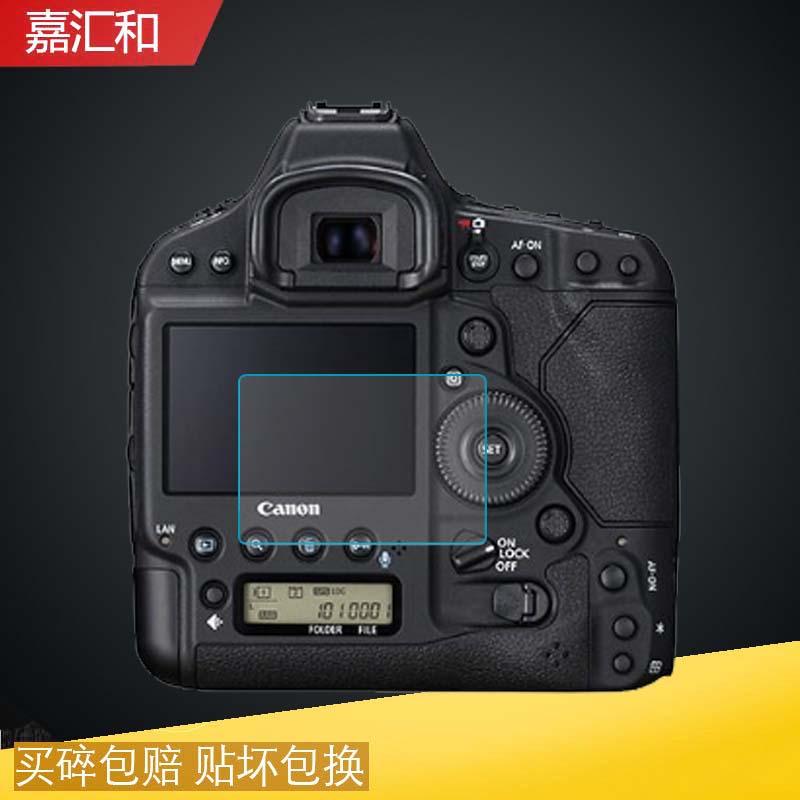 佳能1DX2相机钢化玻璃膜1DX Mark2屏幕保护膜高清贴膜防爆钢化膜