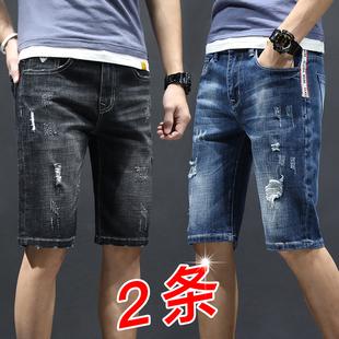 牛仔短裤男士2020年潮流宽松夏季薄款5分五分中裤半截7分七分马裤图片