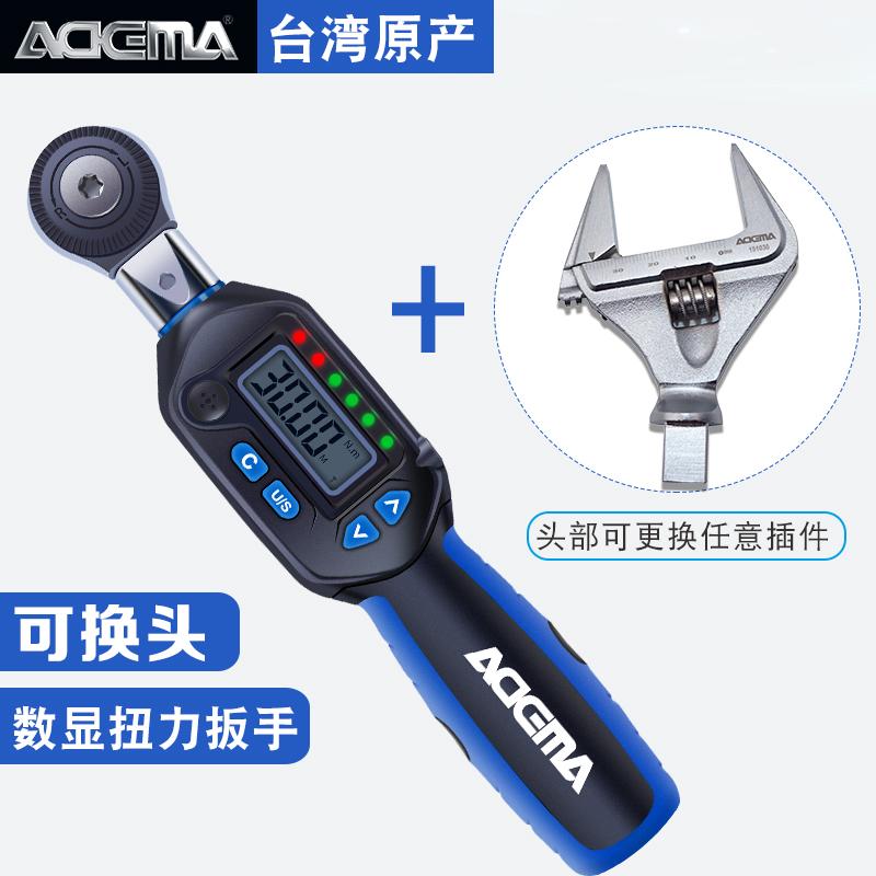 Комбинированные гаечные ключи Артикул 560078987677