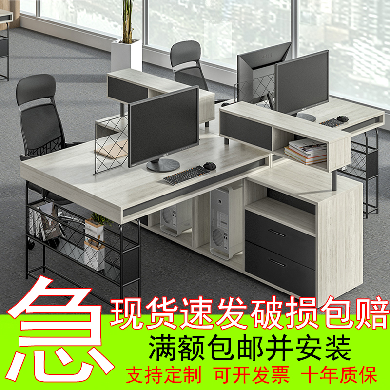 Staff desk / desk chair for 6 persons