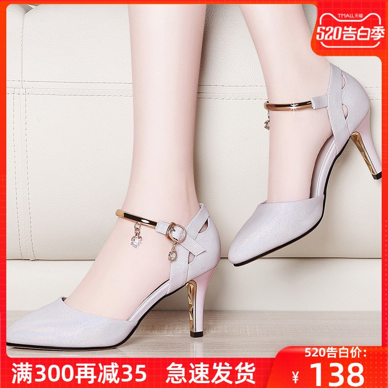 Pointed stiletto heel single shoes high heels summer 2020 Mid Heel shallow mouth Baotou sandals fairy fashion casual shoes