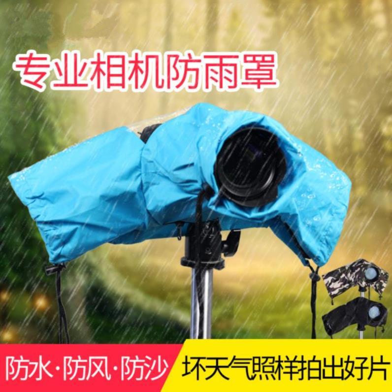 单反数码相机防水防磨摄影师拍照轻巧雨衣伪装衣微单镜头袋创意