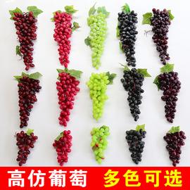 仿真水果葡萄串塑料提子假水果模型摆件吊顶植物装饰橱窗道具挂饰图片