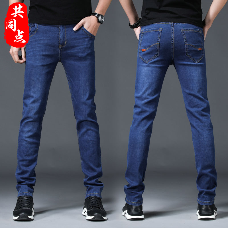Autumn new style jeans mens straight tube slim leg pants mens Korean fashion elastic mens casual pants