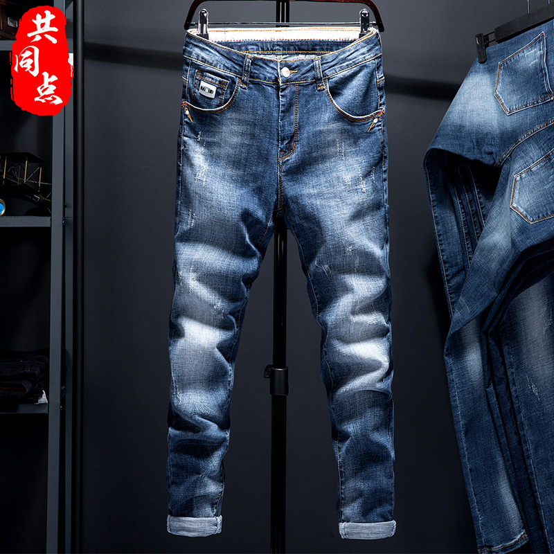 Fall new style broken hole jeans mens slim fit elastic mens casual loose straight tube Korean fashion long pants men