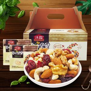 沃隆每日750g小包装30包混合坚果