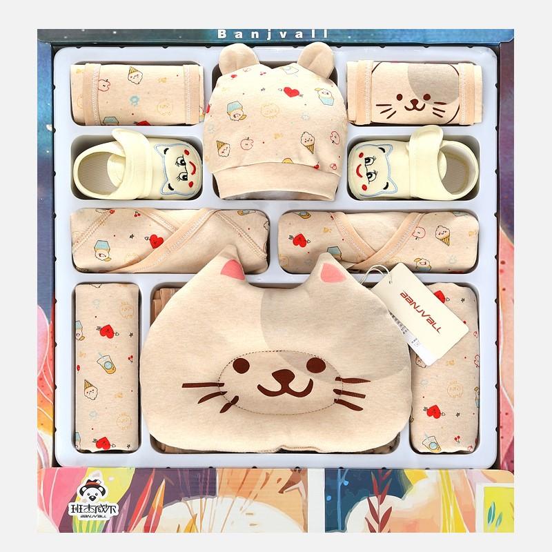 初生婴儿衣服新生儿礼盒套装夏季彩棉出生满月宝宝礼物母婴用品