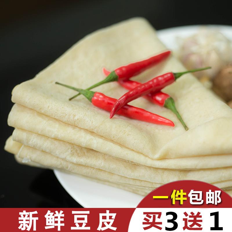 5张 湖北荆州特产农家手工新鲜豆皮子湿豆皮炒活豆皮现做现发豆丝