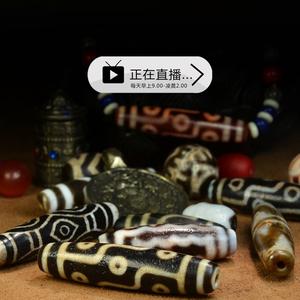 领3元券购买西藏天珠至纯九眼石页岩玛瑙手串