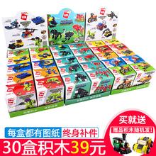 启蒙积木儿童樂高益智力玩具男孩拼装汽车拼插小盒装颗粒组装拼图