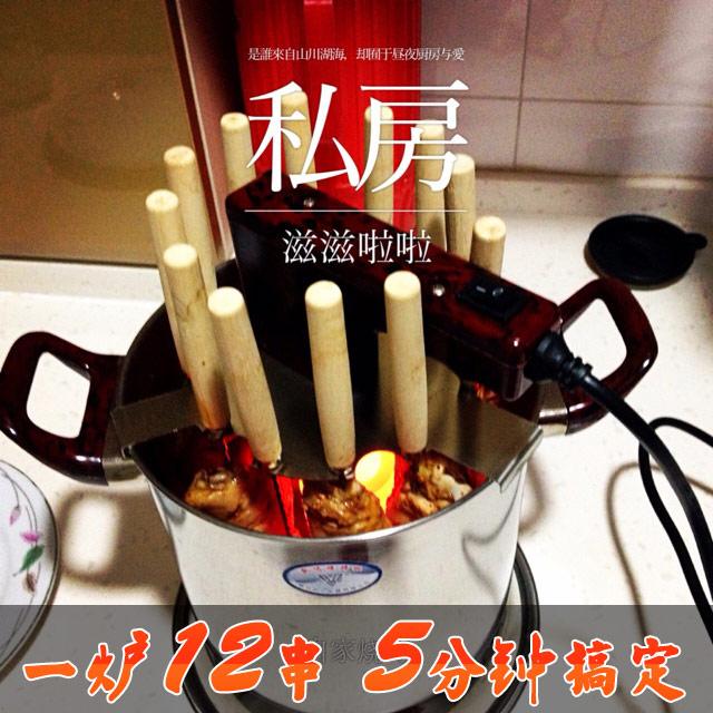 ケタの家庭用の無煙電気オーブン焼きコップ焼き電気機械オーブン室内の羊肉串焼きグリルオーブングリル