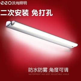 EEO 镜前灯led防水防雾浴室卫生间二次安装免打孔壁灯镜柜灯灯具图片