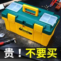 五金工具箱收纳盒车载维修工具电工家用套装手提式大号工业级空箱