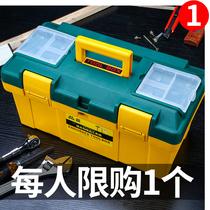 家用維修軍綠金屬多功能汽修大號中號鐵皮手提箱綠林五金工具箱
