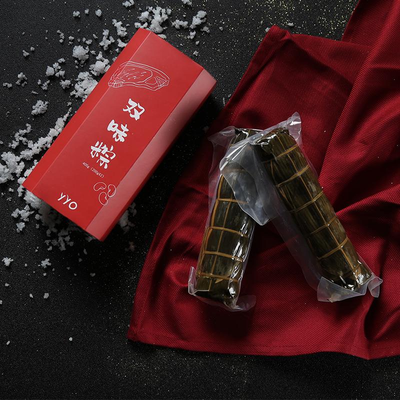 义远双味粽1个粽子2种口味菜干肉+豆沙馅速食代餐长粽子2个礼盒装