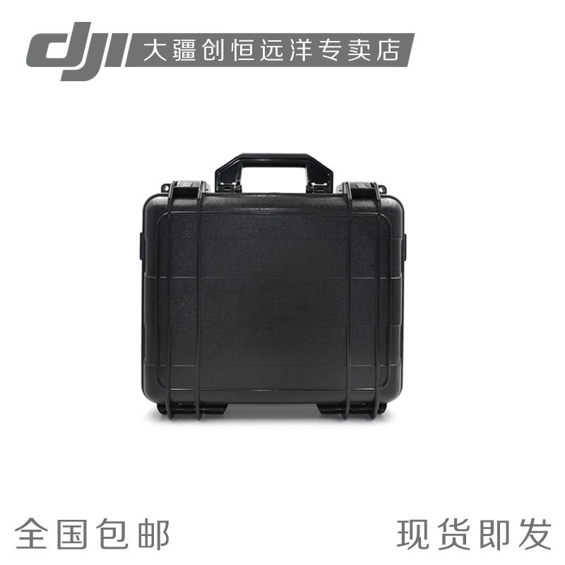 Большой граница имперский безопасность коробка DJI Mavic Pro монтаж рюкзак ручная сумку чемодан сын ствол рюкзак