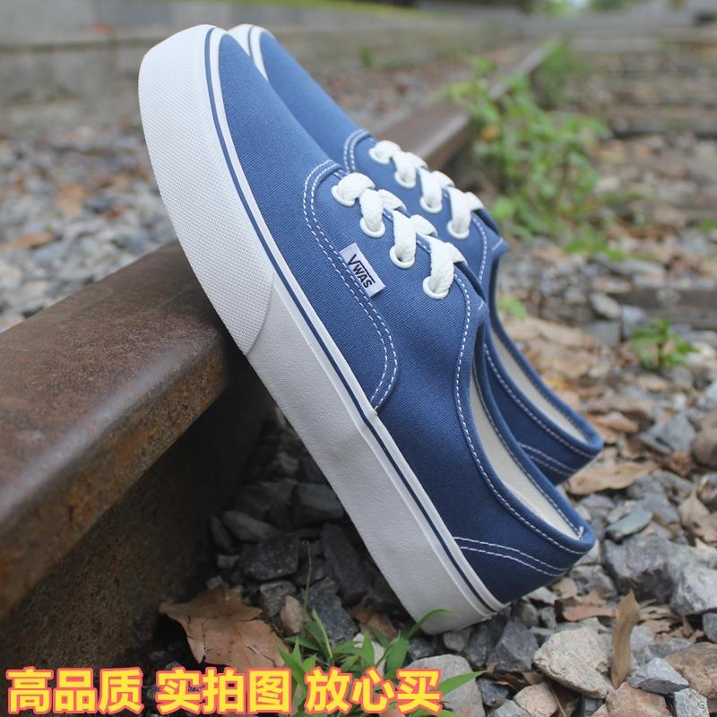 新意万斯经典款帆布鞋男鞋蓝色秋款休闲鞋板鞋情侣款潮鞋女鞋单鞋