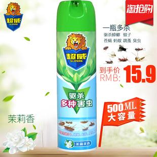 超威杀虫喷雾剂家用室内杀蚊子气雾器强力刹除苍蝇蟑螂臭虫药水