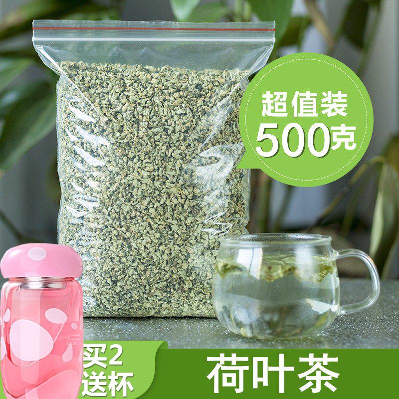 特�炒制干荷�~茶�~ �w粒花草茶 �微山湖野生天然荷�~散�b500g