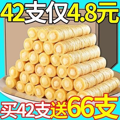 【夹心鸡蛋卷】休闲零食超好吃的网红食品美食卷心酥传统糕点蛋卷