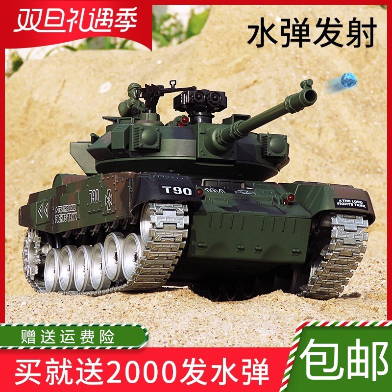 Artillery SUV can launch crawler charging children, electric remote control super large childrens toy tank car.